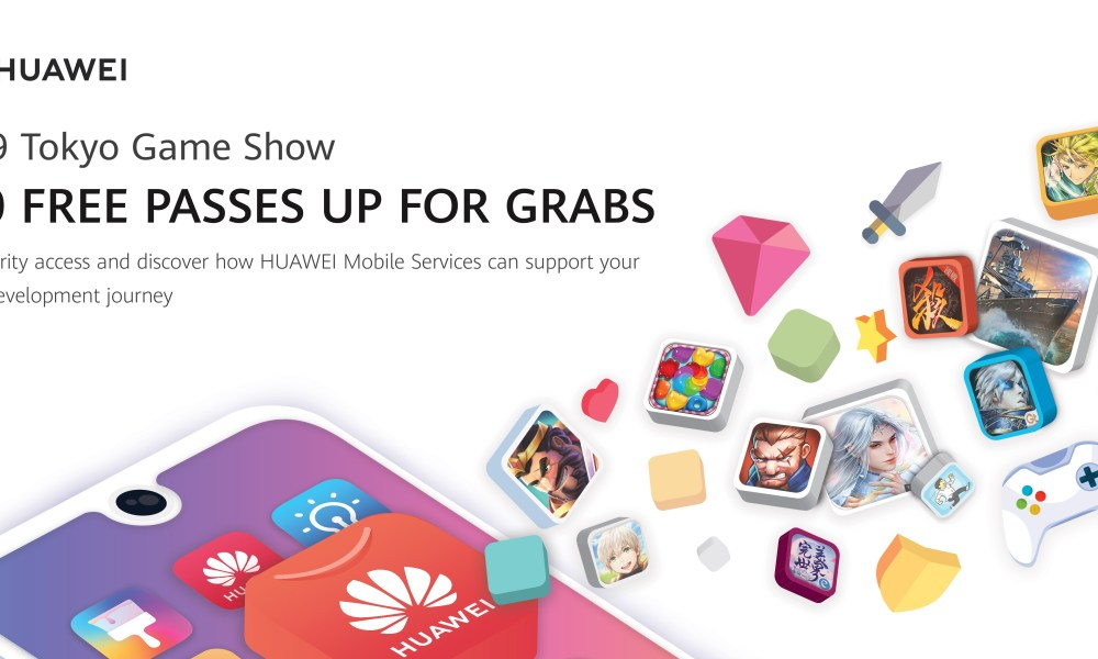 Huawei to participate Tokyo Game Show 2019 to promote App